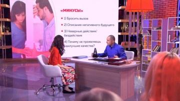 Телеведущий Павел Раков